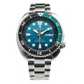 SEIKO PROSPEX GREEN TURTLE LIMITED EDITION รุ่น SRPB01K1
