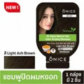 แชมพูปกปิดผมขาว ONICE Hi-Shiny Natural Hair Color Graying Shampoo - Light Ash Brown