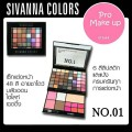 SIVANNA COLORS : PRO MAKE UP HF-644  (no.1)