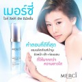 MERCI WHITE LIFT UP Emulsion เมอร์ซี่ 30ml.