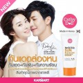 Invisible Sun Protection SPF33 PA++Cathy Doll กันแดดล่องหน 60g.
