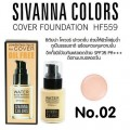 Sivanna Colors Cover Foundation Oli Free HF559 No.02 40ml.