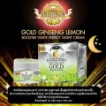 ไนท์ครีม Gold ginseng lemon booster white perfect night cream 10g.