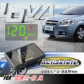 ActiSafety ASH-1 CAR SPEED HUD (Head Up Display)