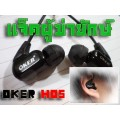 OKER H05 Earphone