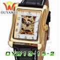 OUYAWEI – OYW13-15-2: Fully Automatic Mechanical Watch