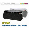 AONI D-515 - Mini Portable FM Radio / MP3 / Speaker