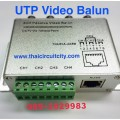 4 ch channel Passive  UTP Cat5 RJ45 active video balun
