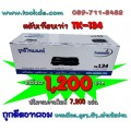 TK-134(Compatible With Printer KYOCERA)