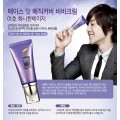 The Face Shop Face Magic Cover BB Cream SPF20 PA++ 45 ml.