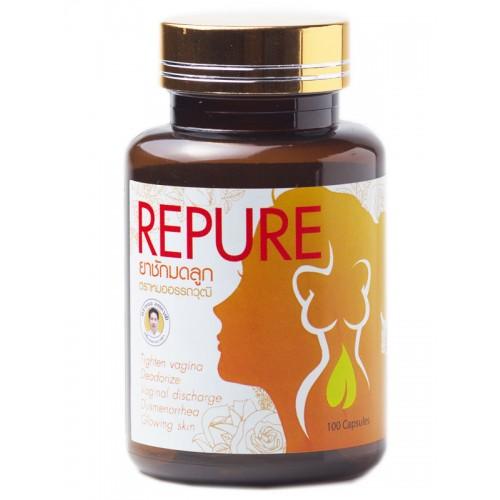 รีเพียว( Repure) ยาชักมดลูกหมออรรถวุฒิ ฟิตกระชับดับกลิ่นแก้ตกขาวแก้ปวดประจำเดือน มดลูกอักเสบ ไม่อ้วน