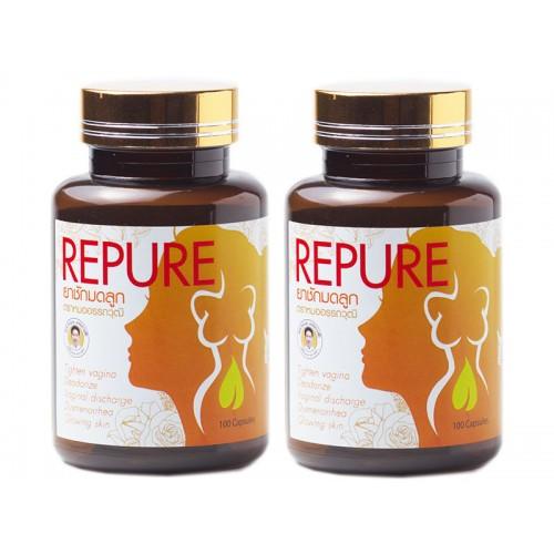 รีเพียว( Repure) ฟิตกระชับดับกลิ่นแก้ตกขาวแก้ปวดประจำเดือน มดลูกอักเสบ ไม่อ้วน เซ็ต 2 ขวด