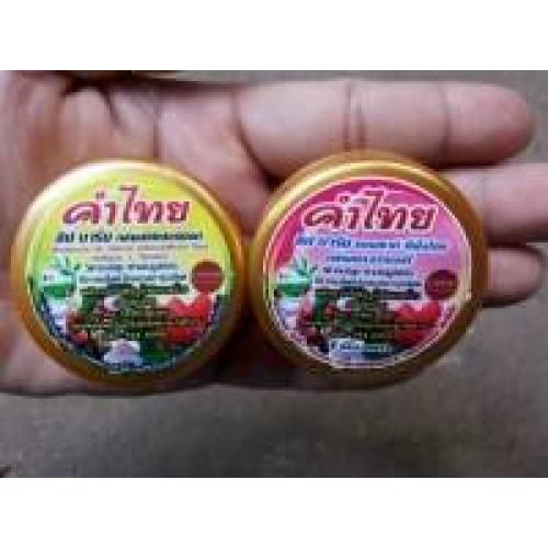 ลิปติกคำไทย  อินทรีย์ (by ชมรมผักพื้นบ้าน)