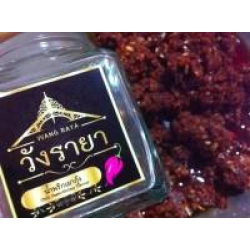 น้ำพริกเผากุ้ง (by น้ำพริกวังรายา)