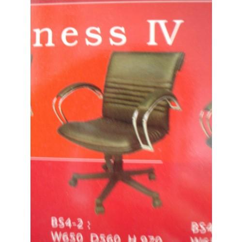 BS4-2  เก้าอี้ผู้บริหาร  650*560*970  ซม.