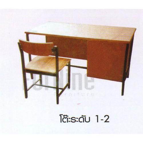 โต๊ะทำงานระดับ 1-2