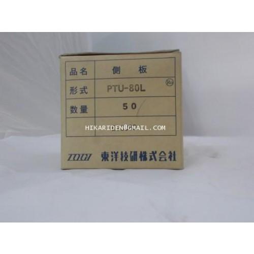 PTU-80L  TOGI   ราคา 8.74 บาท