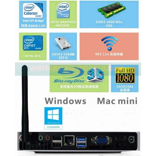 เครื่องแชร์คอมพิวเตอร์ NETPC Multi-user Network Computing  Terminal  Intel i3 32253.3GHz