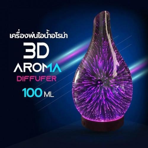 3D เครื่องพ่นไอน้ำ เครื่องอโรม่า Aroma Diffuser