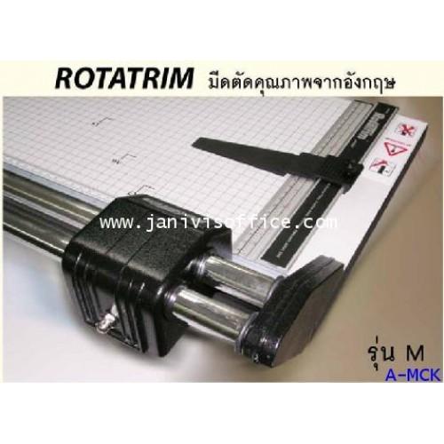 แท่นตัดกระดาษ โรต้าทริม ROTATRIM M18 A3