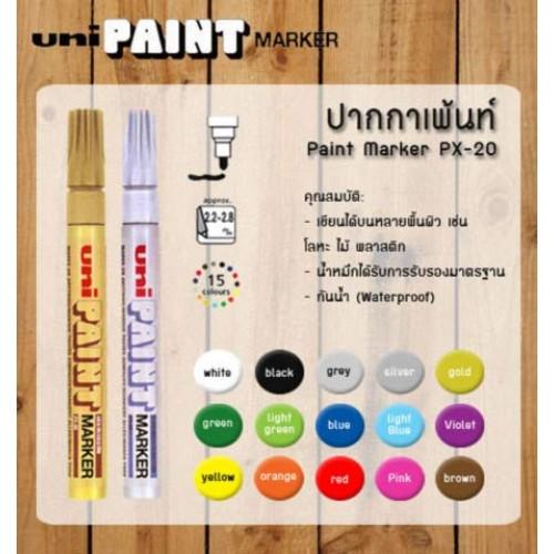 ปากกาเพ้นท์ ยูนิ PX-20สีส้ม