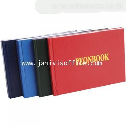 สมุดพีออนบุ๊ค50แผ่น PEON BOOK