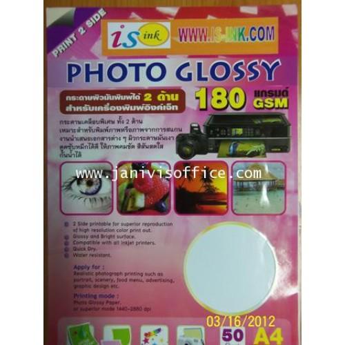 กระดาษอิงค์เจ็ทPHOTO GLOSSY 180G. A4(พิมพ์ได้สองหน้า)