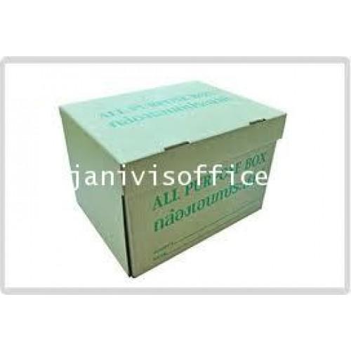กล่องเก็บเอกสารสำเร็จรูปเอนกประสงค์ (All purpose box) ขนาด A4 แพ็คละ5 กล่อง