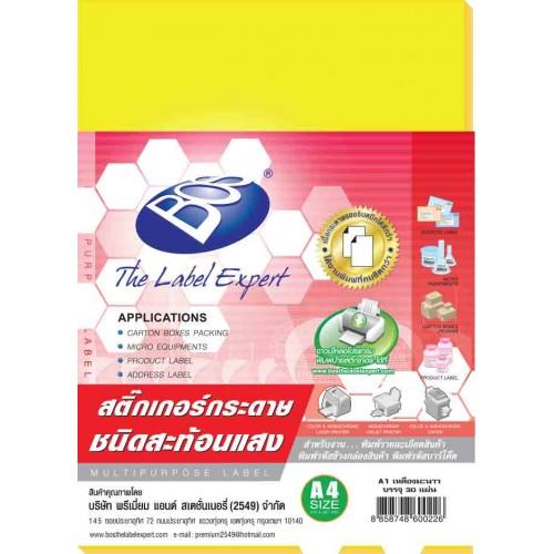 สติกเกอร์กระดาษสีสะท้อนแสง A4 (BOS) NO.A1 สีเหลืองมะนาว แพ็ค 30 แผ่น