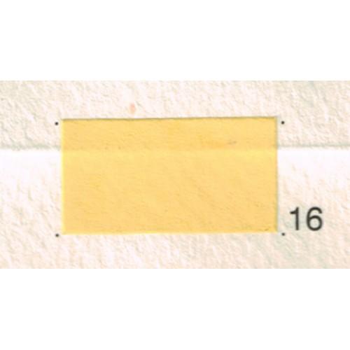 กระดาษทำปก FLYING COLOURS 120 แกรม A4 no.16 สีเหลืองเข้ม100แผ่นห่อ