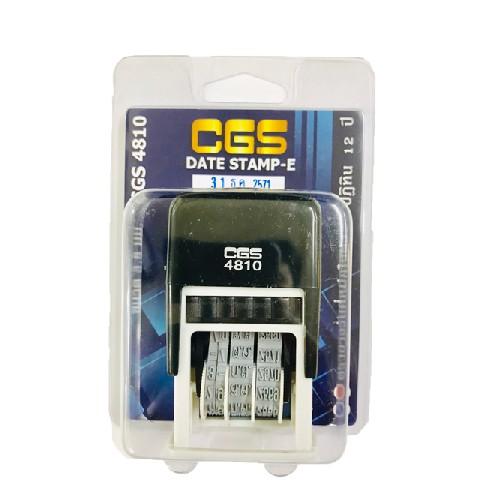 ตรายางวันที่ หมึกในตัว CGS4810T (ไทย)