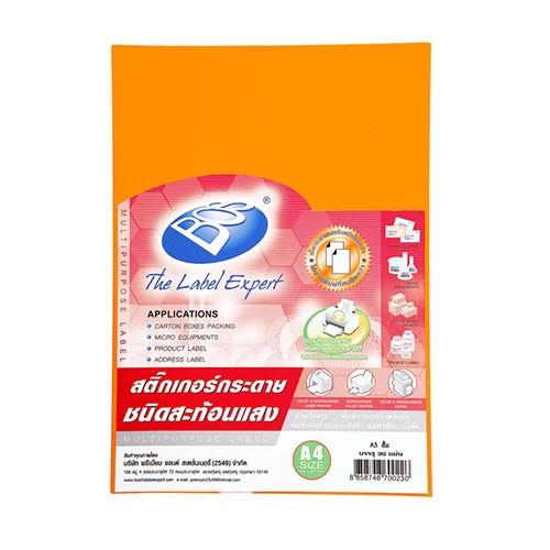 สติกเกอร์กระดาษสีสะท้อนแสง A4 บอส (BOS)NO.A5 สีส้ม
