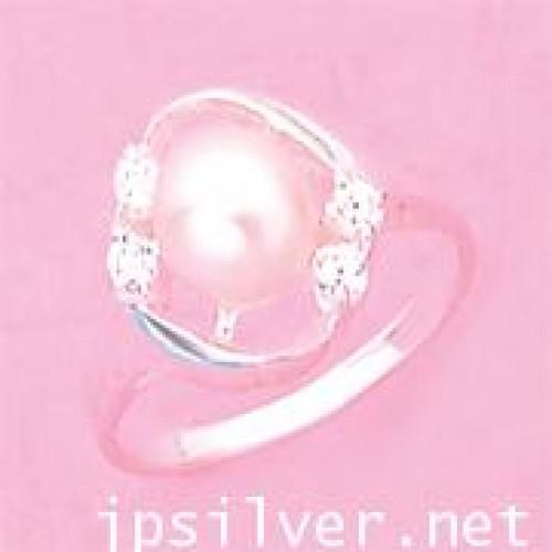 แหวนไข่มุก ธรรมชาติ