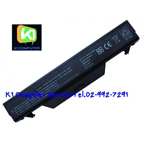Battery HP for PROBOOK 4510S HSTNN-IB89