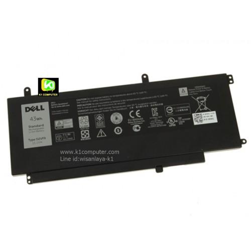 Dell Inspiron 15 (7547)  15 (7548)  Battery  D2VF9 Original