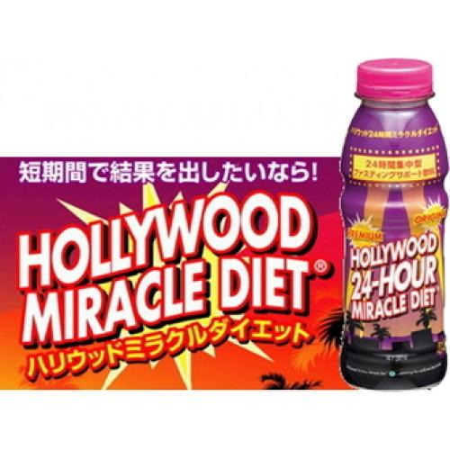 Hollywood 24-Hour Miracle Diet ลดด่วนด้วยสูตรควบคุมน้ำหนักและปรับสมดุลของดาราฮอลิวูด