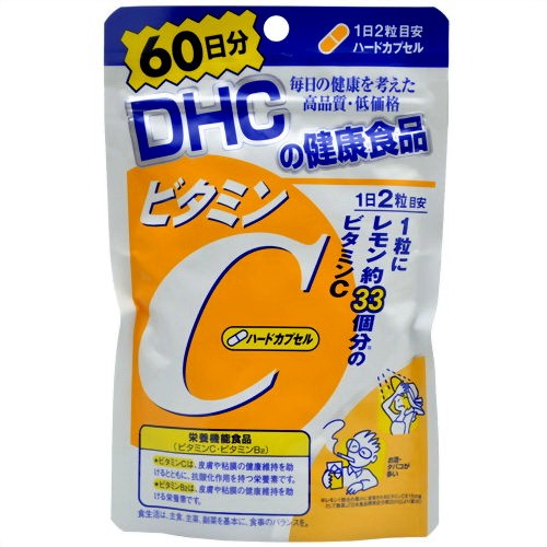 DHC Vitamin C 60 วัน วิตามินซี 120 เม็ดทานได้ 60 วัน 1,000 mg.วัน