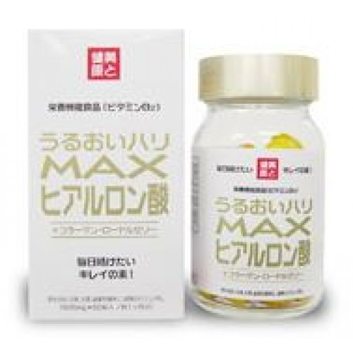 MAX Hyaluron ผสม Collagen และ นมผึ้ง Royal Jelly จากญี่ปุ่น ผิวเด้ง นุ่ม