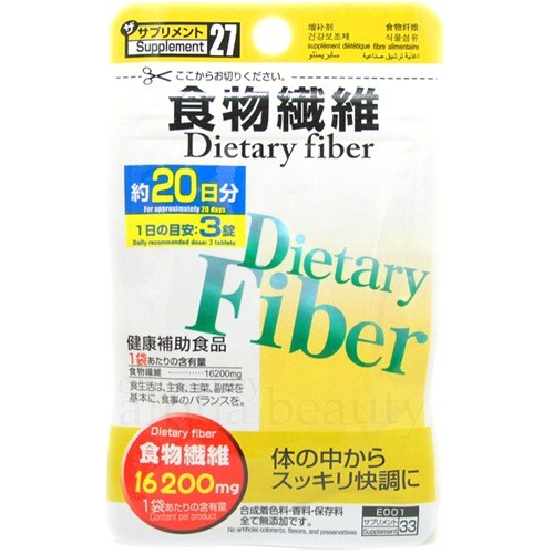 Dietary Fiber 16,200 mg. เพิ่มกากใยอาหาร ทำให้อิ่ม 20 วัน 60 เม็ด
