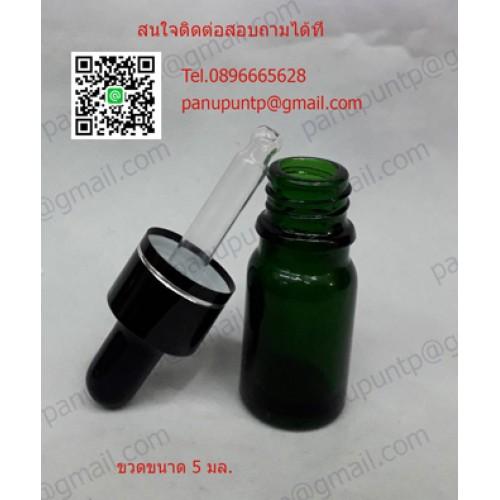ขวด 5 มล.สีเขียว (12 ใบ)+หัวบีบสีดำ+ฝาสีดำ1เส้น+หลอดแก้ว