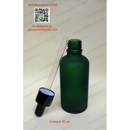 ขวด 50 มล.(6ใบ)สีเขียวขุ่น+ฝาดำ+บีบดำ