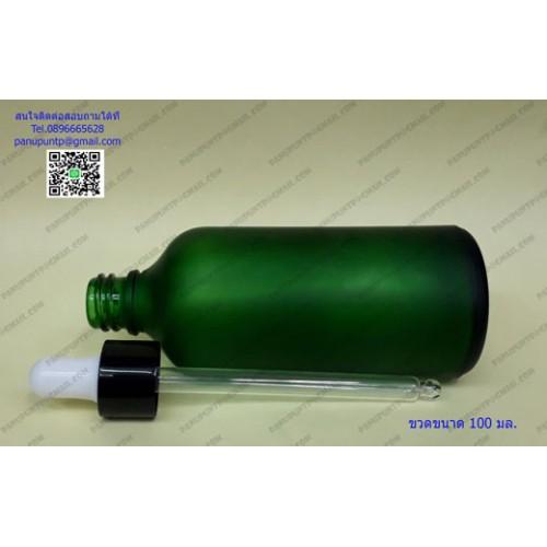ขวด 100 มล.(3ใบ)สีเขียวขุ่น+ฝาดำ+บีบขาว