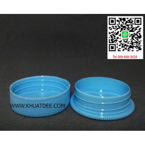 ตลับ 15 กรัม (100 ใบ) สีฟ้า