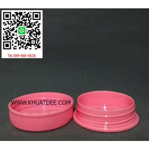 ตลับ 10 กรัม (100 ใบ) สีชมพู