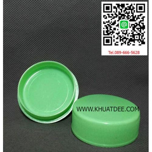 ตลับ 20 กรัม (100 ใบ) สีเขียว