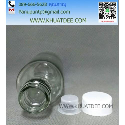 ขวด 60 มล.2 ออนซ์ดัดเย็น (300 ใบ)สีใส+ฝาขาว+มีจุก