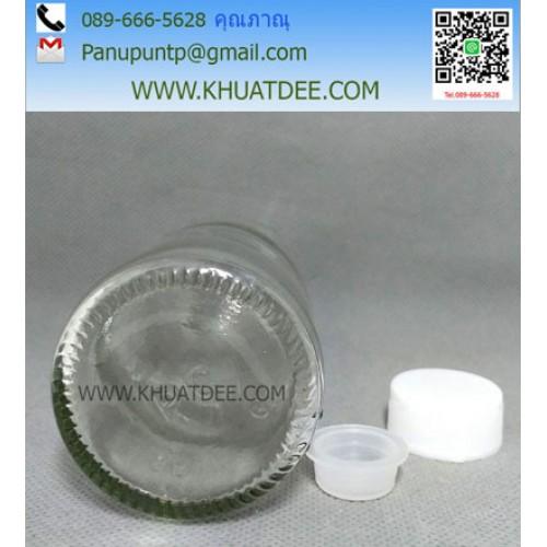 ขวด 120 มล.4 ออนซ์ดัดเย็น (300 ใบ)สีใส+ฝาขาว+มีจุก