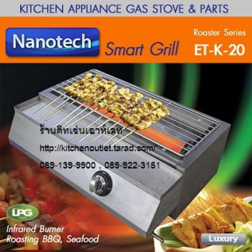 ������������������������������������������������������������ 1 ��������� ������������������ Nanotech ������������ ET-K20