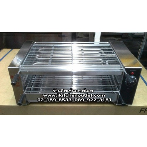 ������������������������������������������������ (Electric Grill) ������������������ 2 ������������ ������������������������������������������