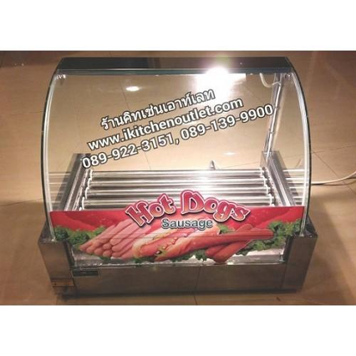 เครื่องอุ่นไส้กรอกใช้ไฟฟ้า 10 แกนหมุน ฝาครอบกระจกทรงโค้ง